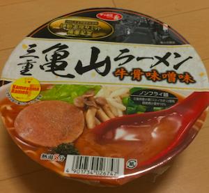 160220_亀山ラーメン1