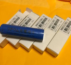 160304_リチウムイオン電池