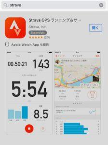 170116_1_Strava_app