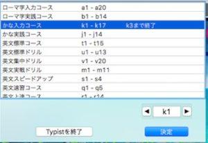 170201_タイピスト3